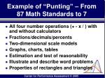 example of punting from 87 math standards to 7