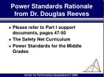 power standards rationale from dr douglas reeves