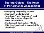 scoring guides the heart of performance assessment