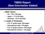 timss report new information added