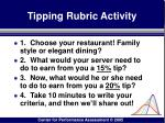 tipping rubric activity