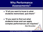 why performance assessments