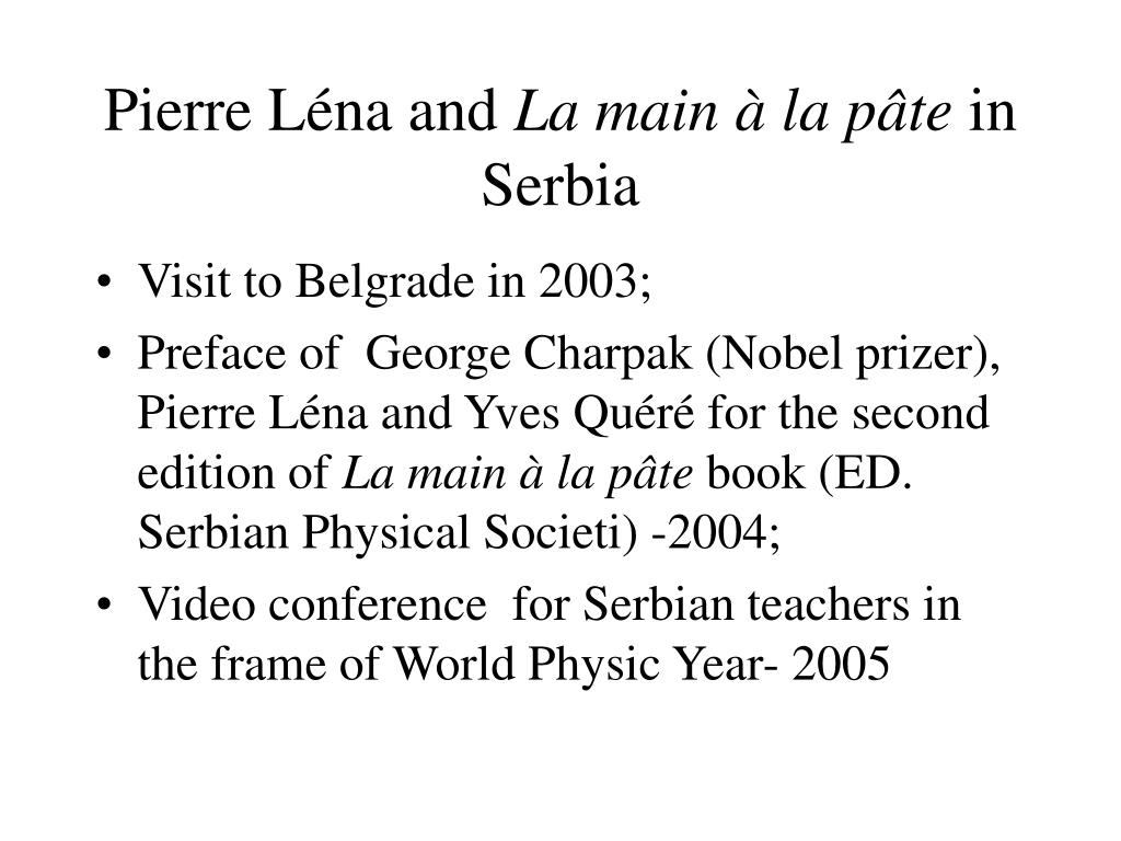 Pierre Léna and