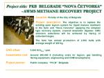 project title pkb belgrade nova etvorka awms methane recovery project