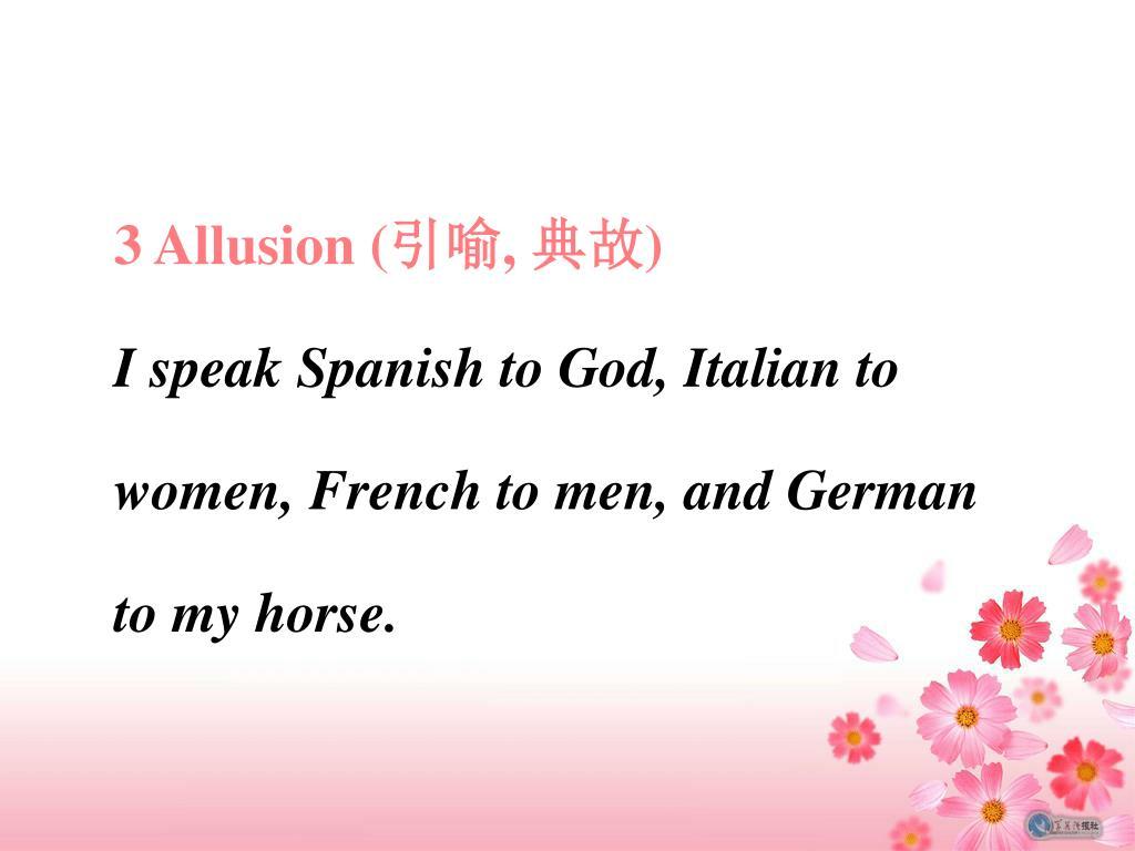 3 Allusion (