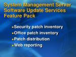 system management server software update services feature pack