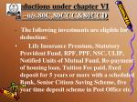 deductions under chapter vi a u s 80c 80ccc 80ccd