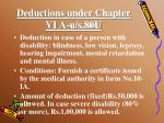 deductions under chapter vi a u s 80u