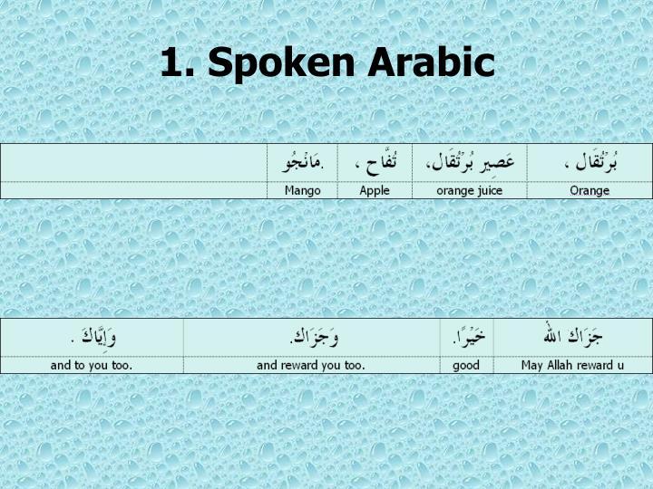 1. Spoken Arabic