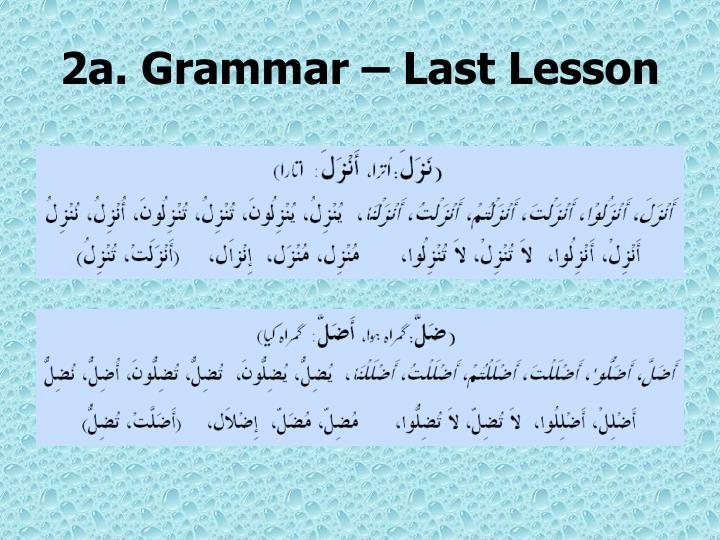 2a. Grammar – Last Lesson