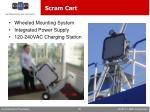 scram cart
