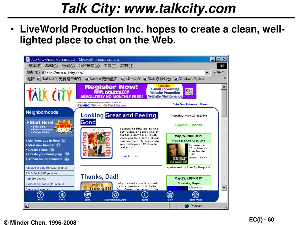 Talk City: www.talkcity.com