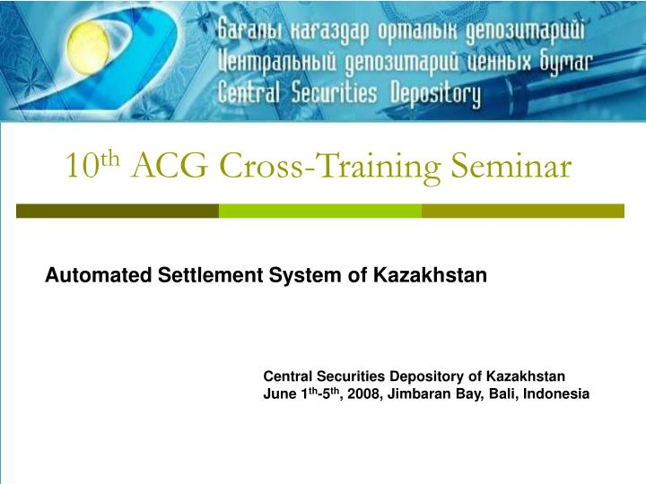 10 th acg cross training seminar