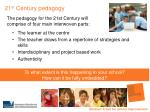 21 st century pedagogy