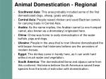 animal domestication regional