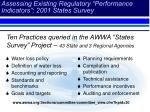 assessing existing regulatory performance indicators 2001 states survey