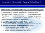 assessing water utility survey data cont