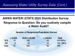 assessing water utility survey data cont1