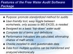 features of the free water audit software package