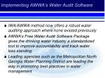 implementing awwa s water audit software