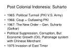 post colonial indonesia suharto
