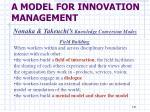 a model for innovation management8