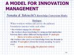 a model for innovation management9
