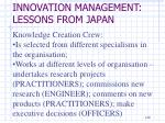 innovation management lessons from japan13