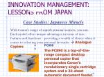 innovation management lessons from japan6