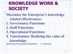 knowledge work society1