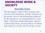 knowledge work society3