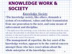 knowledge work society6