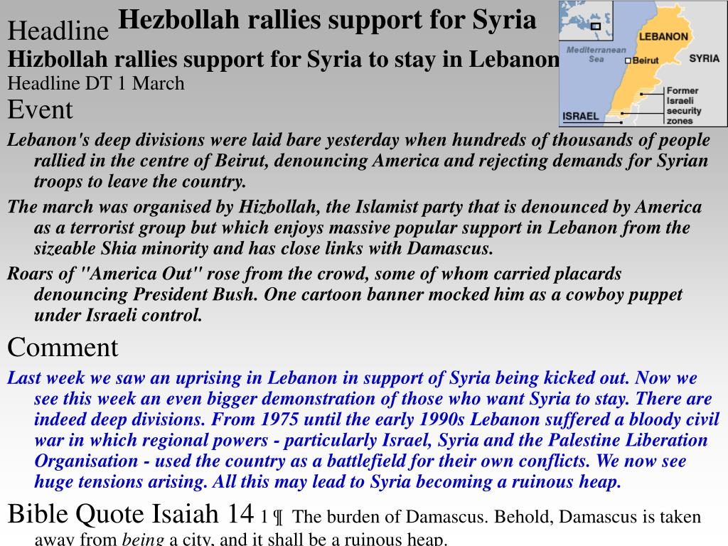 Hezbollah rallies support for Syria
