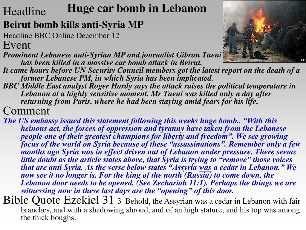 Huge car bomb in Lebanon