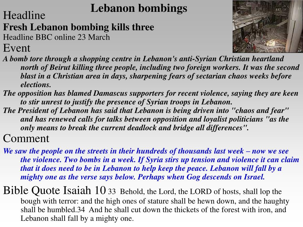Lebanon bombings