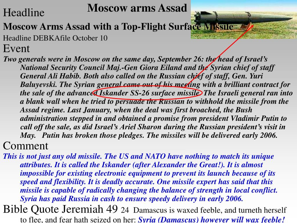 Moscow arms Assad
