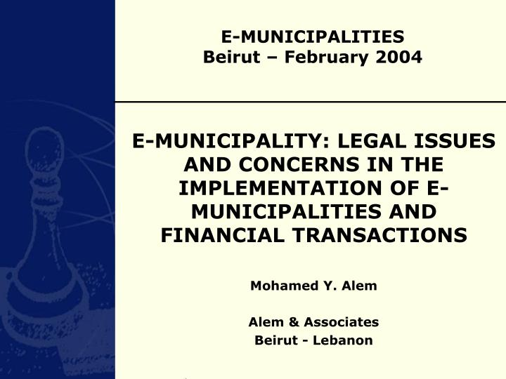 E municipalities beirut february 2004 l.jpg