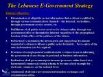 the lebanese e government strategy