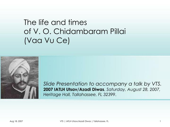 The life and times of v o chidambaram pillai vaa vu ce