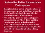 rational for rabies immunization post exposure