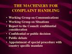 the machinery for complaint handling