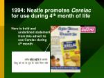 1994 nestle promotes cerelac for use during 4 th month of life