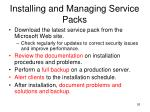 installing and managing service packs
