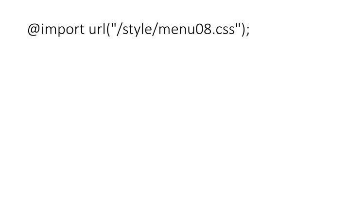 "@import url(""/style/menu08.css"");"