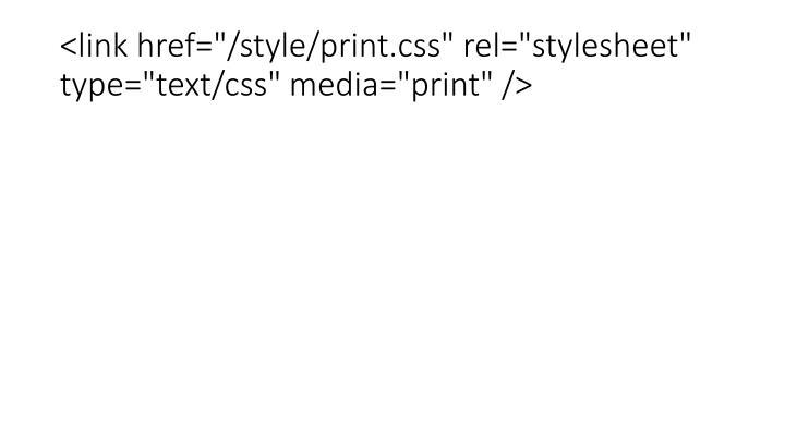"<link href=""/style/print.css"" rel=""stylesheet"" type=""text/css"" media=""print"" />"