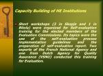 capacity building of he institutions