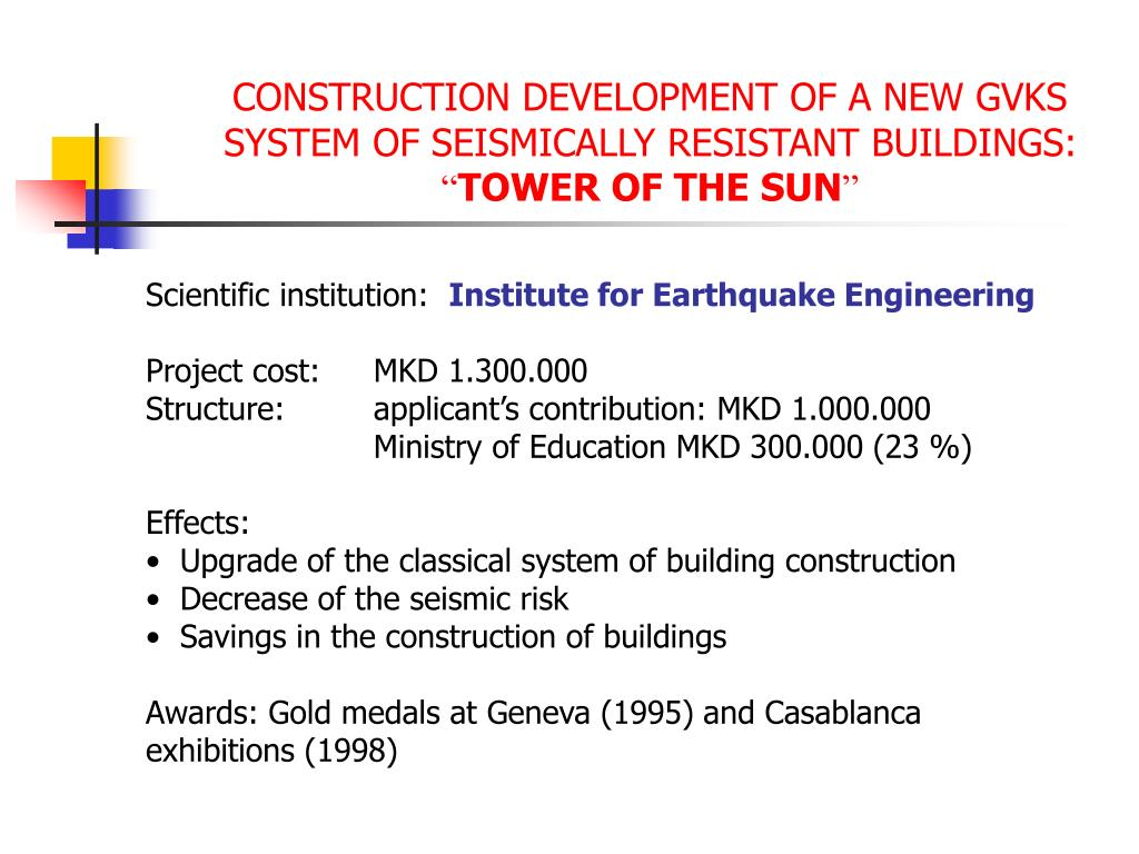 CONSTRUCTION DEVELOPMENT OF A NEW GVKS SYSTEM OF SEISMICALLY RESISTANT BUILDINGS: