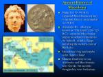 ancient history of macedonia