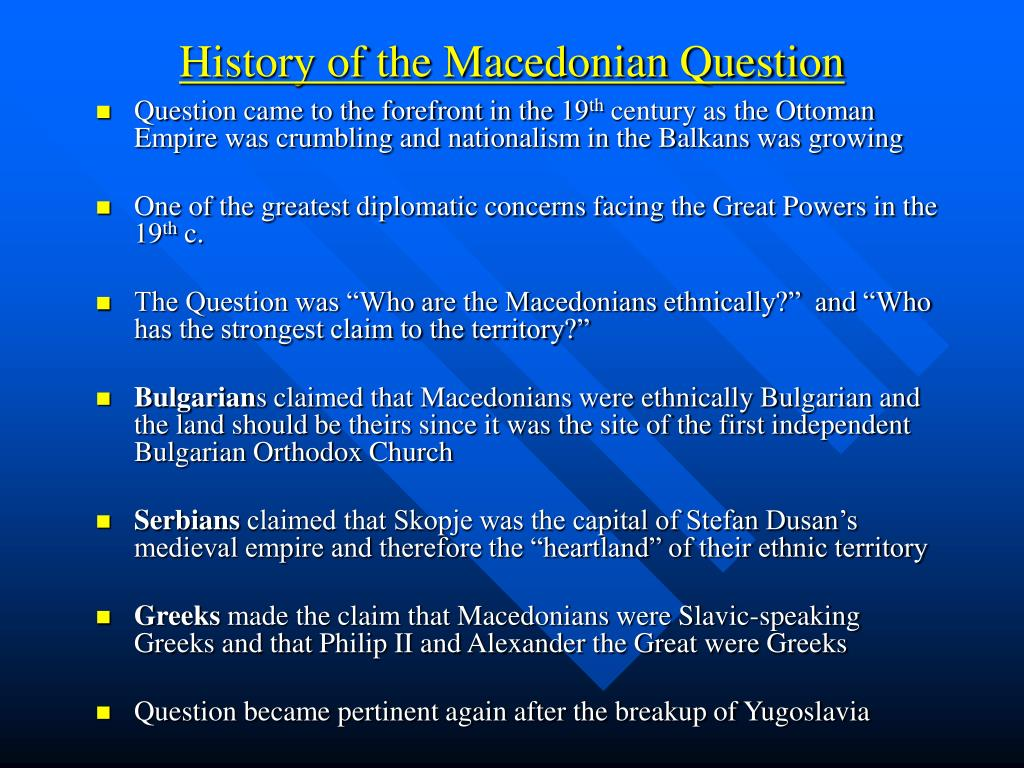 History of the Macedonian Question