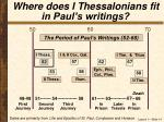 where does i thessalonians fit in paul s writings